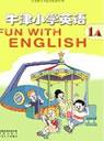苏教版小学一年级英语上册课本