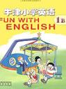 苏教版小学一年级英语下册课本