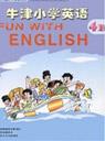 苏教版小学四年级英语下册课本