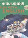 苏教版小学六年级英语上册课本