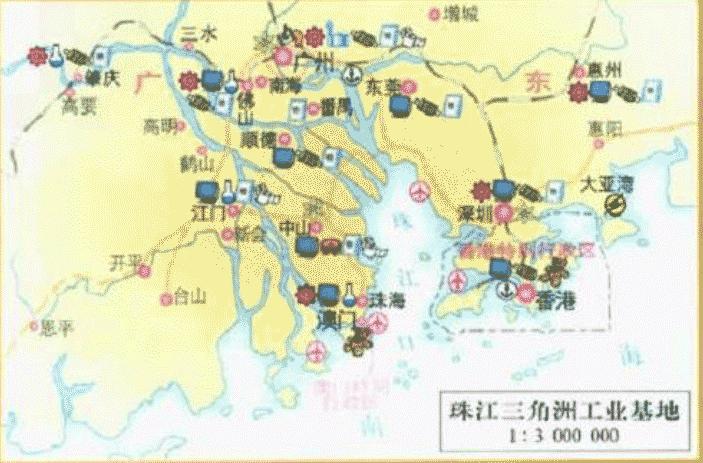 初中地理知识点 中国的工业图片