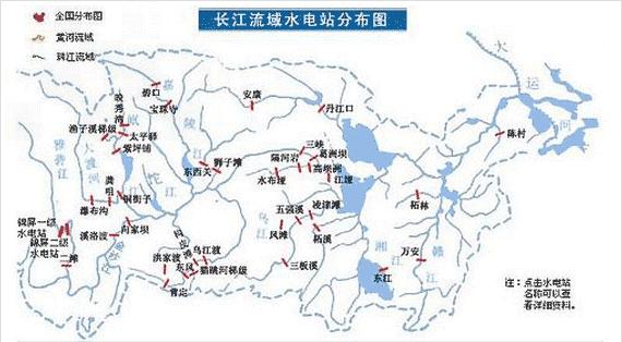 初中地理知识点 长江图片