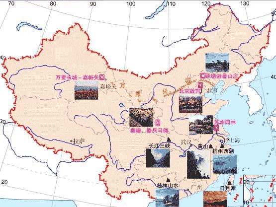 中国十大旅游景点分布图