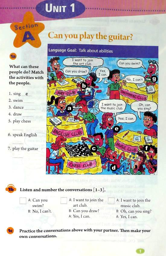 人教版七年级英语下册电子课本图片